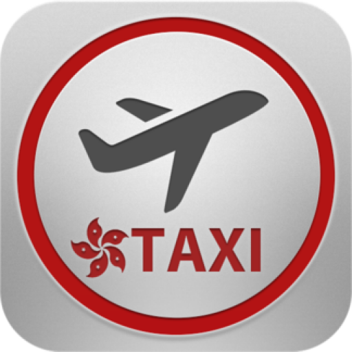 Airport Taxi HK 香港機場的士